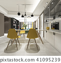 modern dining and kitchen near living room 41095239