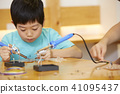 兒童工作坊 41095437