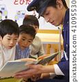 儿童交通安全指导 41095530