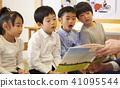 어린이 워크숍 이야기 41095544