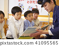 儿童交通安全指导 41095565
