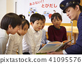 儿童交通安全指导 41095576