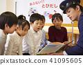 兒童 孩子 小孩 41095605
