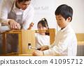 兒童工作坊 41095712