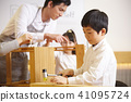 어린이 워크숍 공작 41095724