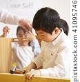 兒童工作坊 41095746