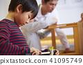 兒童工作坊 41095749