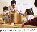 儿童工作坊 41095776