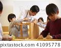 儿童工作坊 41095778