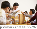 兒童工作坊 41095797