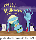 zombie, halloween, monster 41096693