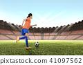 Image of asian female footballer kicking the ball 41097562