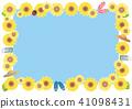 夏天的框架 41098431