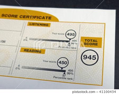 英語資格高分 41100434