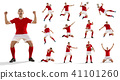 Professional football soccer player with ball isolated white background 41101260