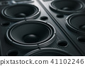 Multimedia  acoustic sound speaker system 41102246