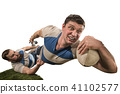 The silhouette of two caucasian rugby man player isolated on white background 41102577