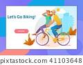 couple bicycle bike 41103648