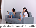 Programs asian looking 41105482