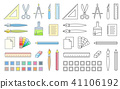 Art and office supplies 41106192