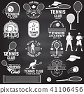 Set of Tennis club badges with design element. Vector illustration. 41106456