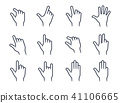 Gesture icon set 41106665
