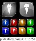 Ice Cream icon sign. Set of ten colorful buttons w 41106754