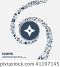 Ninja Star, shurikens icon in the center. Around t 41107145