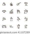 Dancing Signs Black Thin Line Icon Set. Vector 41107269