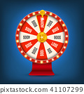wheel, fortune, spin 41107299