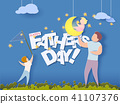 father, day, happy 41107376
