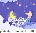 father, day, happy 41107380