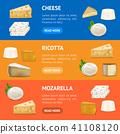 vector, cheese, food 41108120