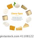 vector, cheese, food 41108122