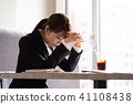 婦女參加招聘 41108438
