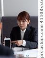 婦女參加招聘 41108556