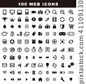 100種類型的web圖標集 41109130