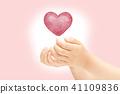 Heart hand 41109836