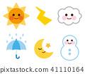 날씨 마크 세트 41110164