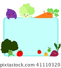 cute vegetable frame vector background 41110320