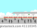 站 站台 平台 41110345