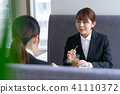 婦女參加招聘 41110372