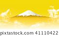 mountain fuji mt 41110422