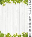 背景 - 植物 - 白牆 41110482