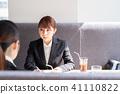 婦女參加招聘 41110822