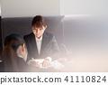 婦女參加招聘 41110824
