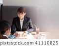 婦女參加招聘 41110825