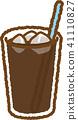咖啡 电脑线上鉴识证据撷取器 冰咖啡 41110827