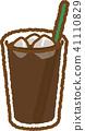 咖啡 電腦線上鑑識證據擷取器 冰咖啡 41110829