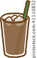 Ice cafe au lait(稻草綠) 41110832